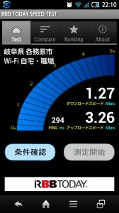 WiMAX_20130219-22