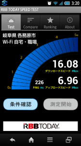 WiMAX_20130220-03