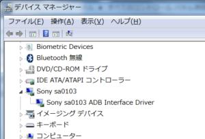 SO-03D_009