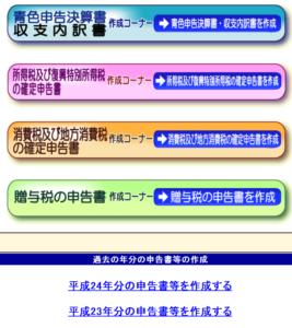 kakutei013