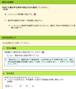 kakutei015