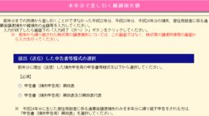 kakutei040