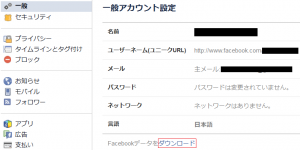 Facebook002