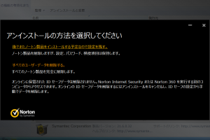 NIS2014_4