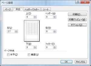 Excel_B6