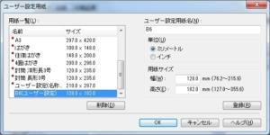 Printer_B6