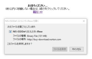 norton2005_01
