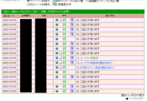 zwei_web01
