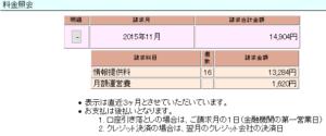zwei_web02