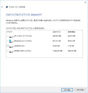 backup04
