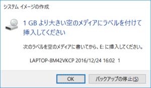 backup06