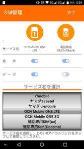 g07+select
