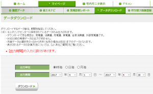 web_download